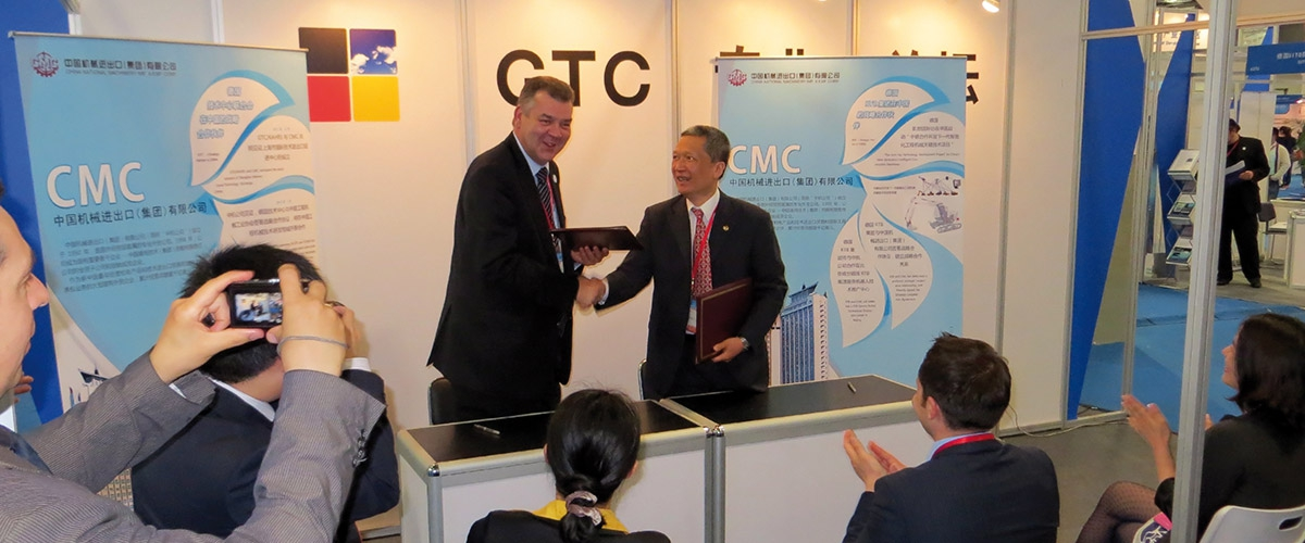 Mr. Hongming Yuan, China National Machinery Import & Export Corporation (CMC), (right) and GTC President Ulf Stremmel, when concluding the contract for the opening of the German (European) Beijing Technology Promotion Center